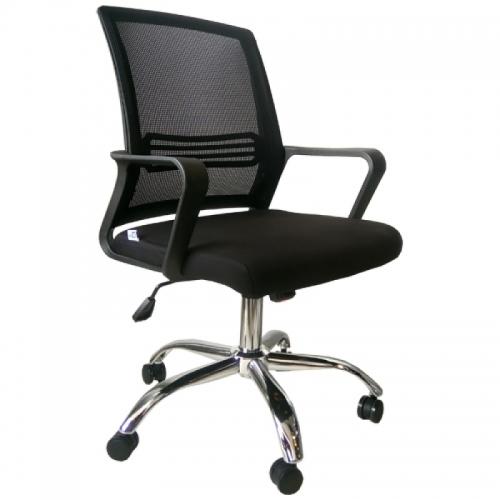 Ghế văn phòng B611